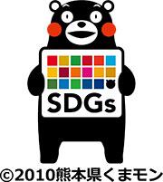 SDGs認定マーク